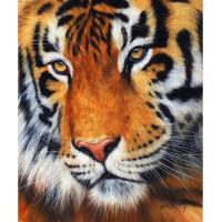 """Алмазная мозаика """"Мечтательный тигр"""""""