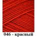 Белорусская , 50% шерсть 50% акрил