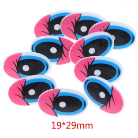 Глазки с фиксатором розовые