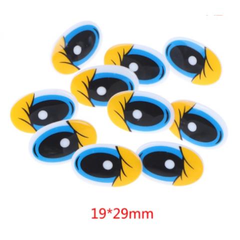 Глазки с фиксатором желтые