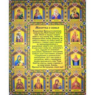 Икона - Молитва о семье А4