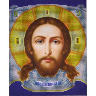 Икона - Образ Иисуса А4