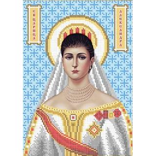 Александра Святая Царица