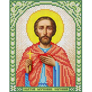 Евгений Святой мученик