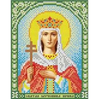 Ирина Святая Мученица