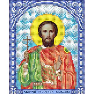 Максим Святой мученник