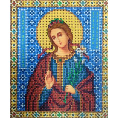 Мирослава Константинопольская
