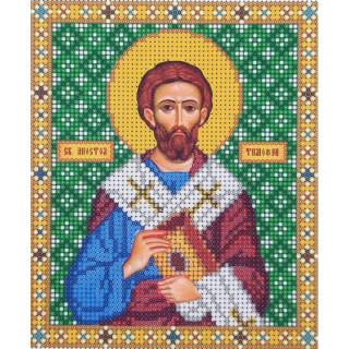 Тимофей Святой апостол