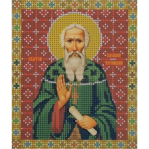 Василий Святой Черницкий