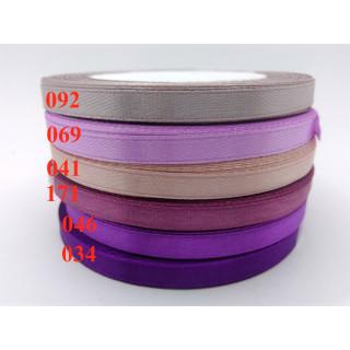 Лента атласная 0,5 см - оттенки фиолетовый