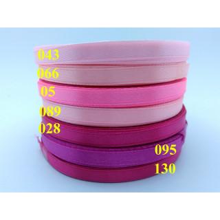 Лента атласная 0,5 см - оттенки розовый