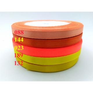 Лента атласная 0,5 см - оттенки желтый