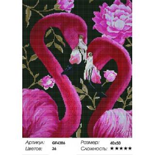 Розовый фламинго, алмазная мозаика
