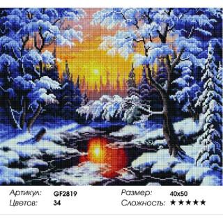 Зима, алмазная мозаика